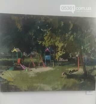 Виставка київського художника в Галереї мистецтв, фото-1