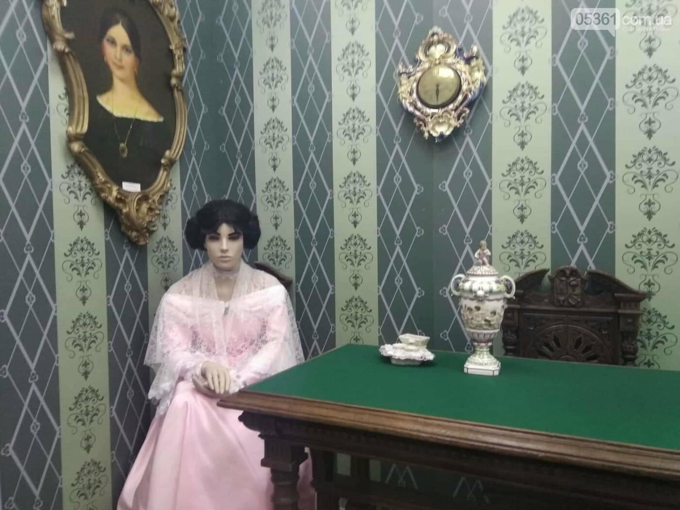 Інсталяція Анна Керн в Лубенському краєзнавчому музеї