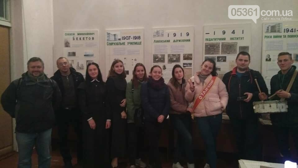Екскурсія по сторінках історії Лубенщини, фото-1