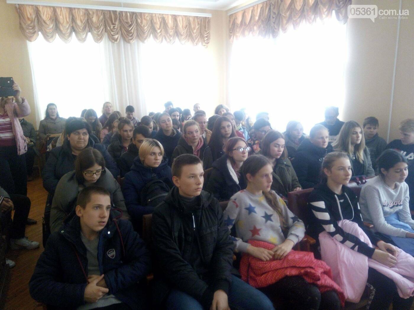 Екскурсія по сторінках історії Лубенщини, фото-2