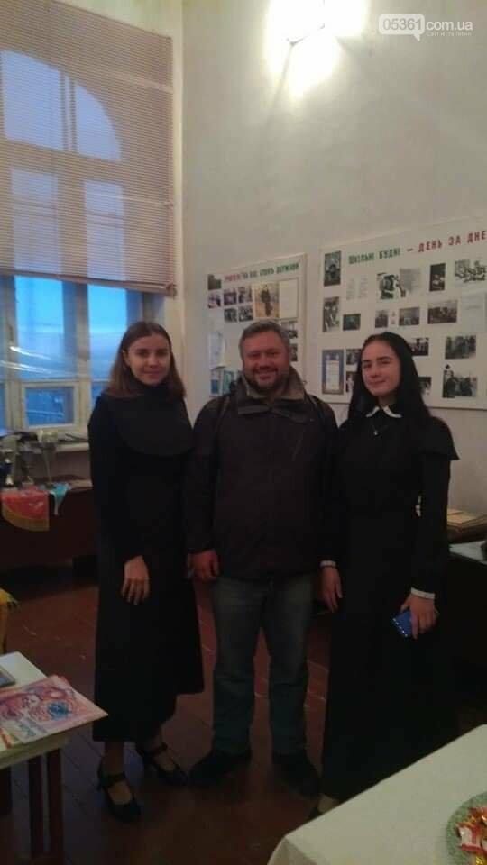 Екскурсія по сторінках історії Лубенщини, фото-4