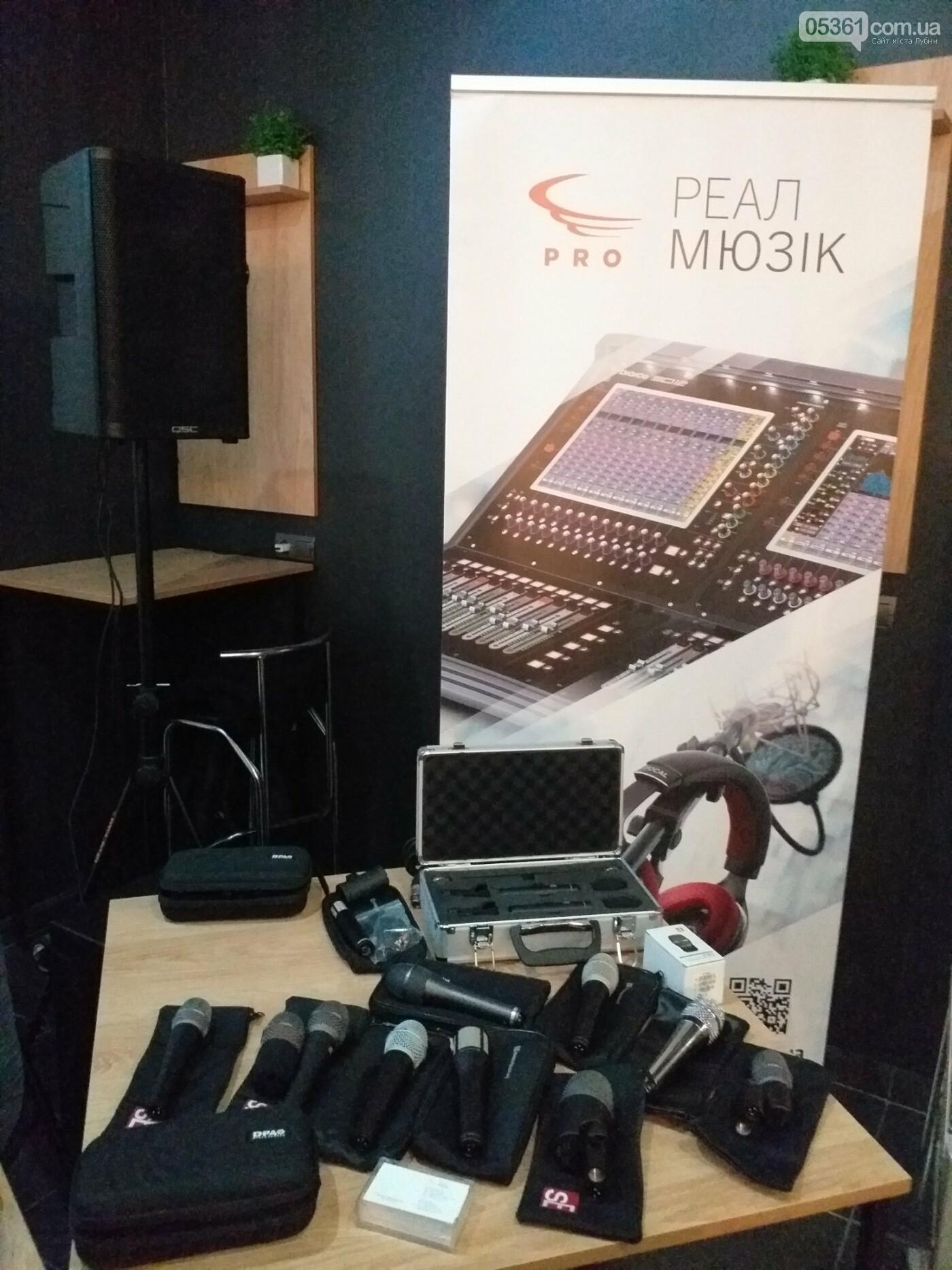 Семінар-презентація музичних технологій в Лубнах, фото-7