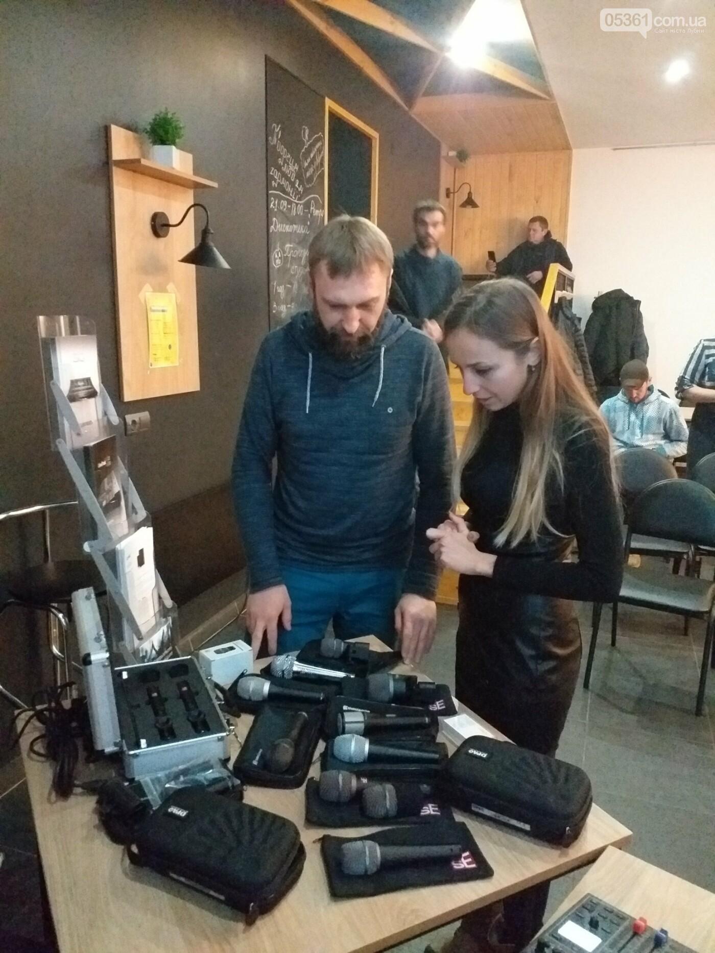 Семінар-презентація музичних технологій в Лубнах, фото-8
