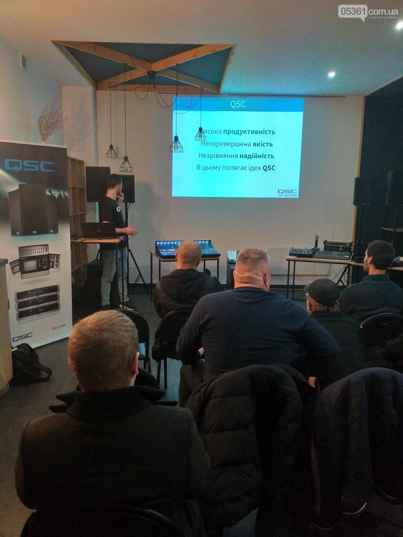 Семінар-презентація музичних технологій в Лубнах, фото-16