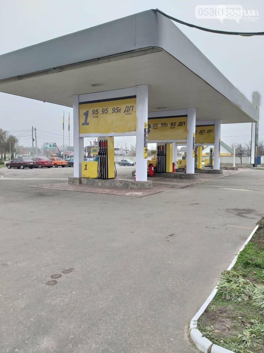 На Полтавщині ліквідували масштабну схему незаконного виробництва паливно-мастильних матеріалів, фото-4