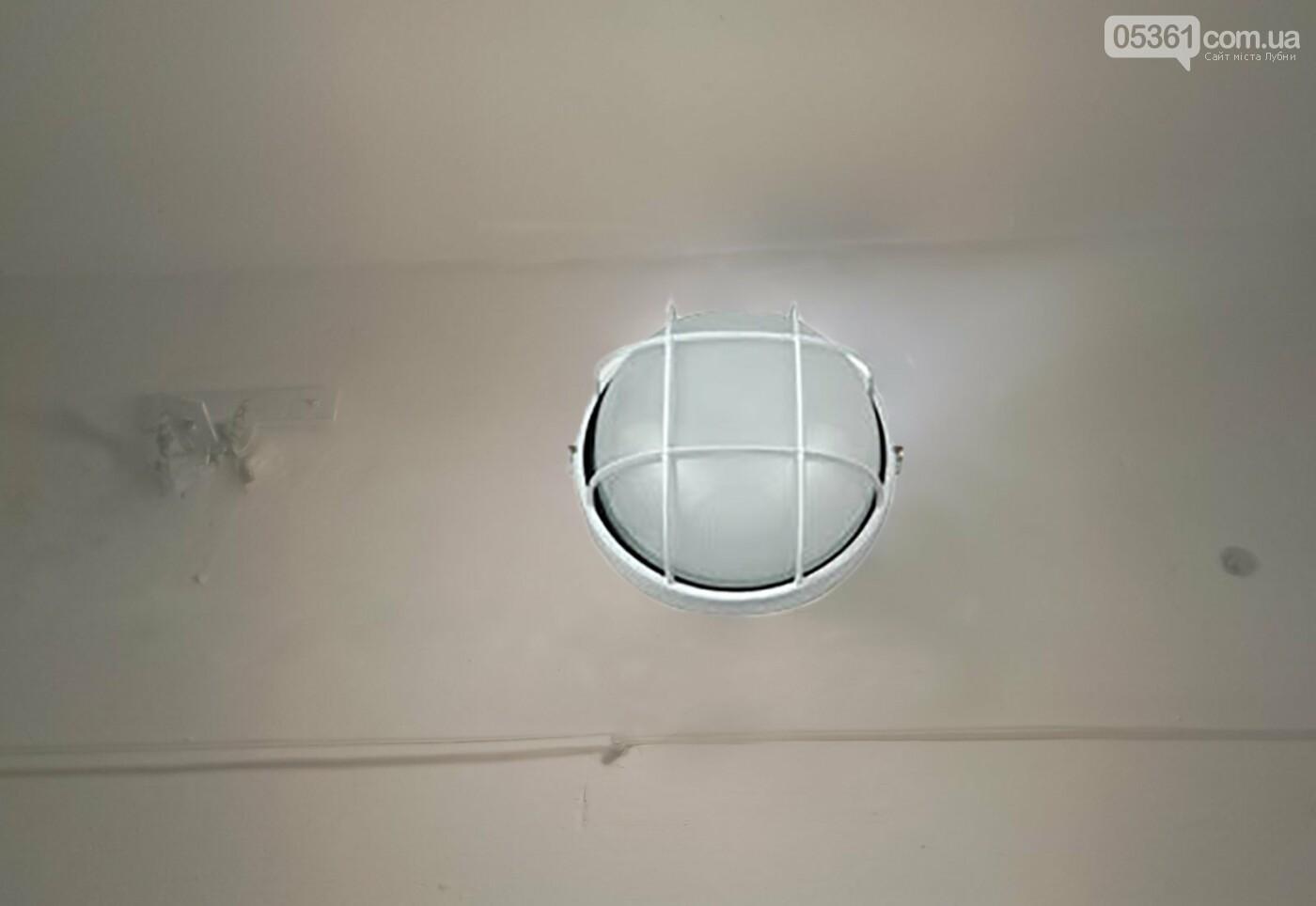 """Лубенське ЛК ЖЕУ осучаснює систему освітлення в під""""їздах багатоповерхівок, фото-1"""