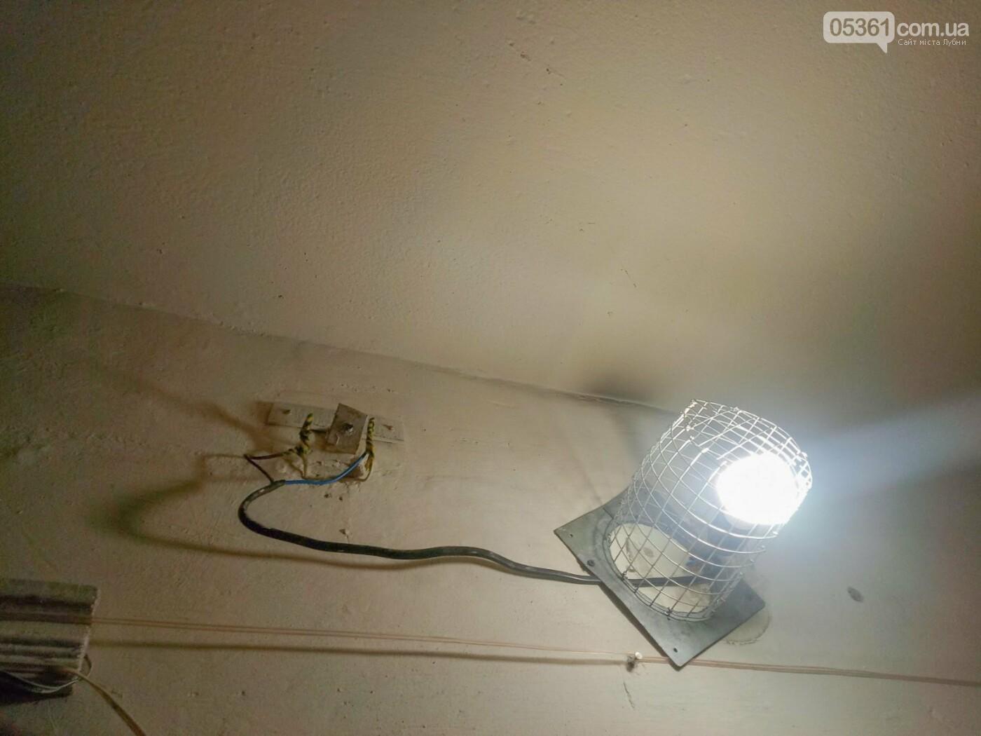 """Лубенське ЛК ЖЕУ осучаснює систему освітлення в під""""їздах багатоповерхівок, фото-2"""