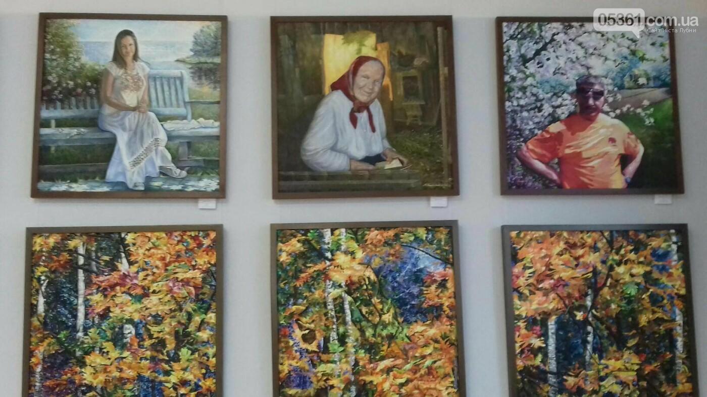 Багата Лубенська земля талановитими митцями, фото-2