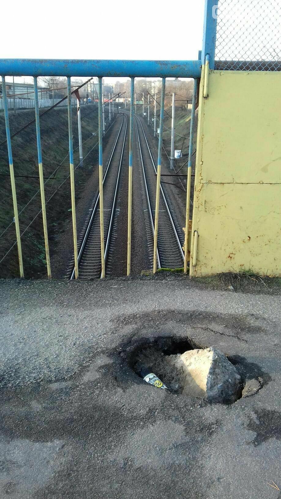 Проблемний міст по вулиці Метеорологічній, фото-1