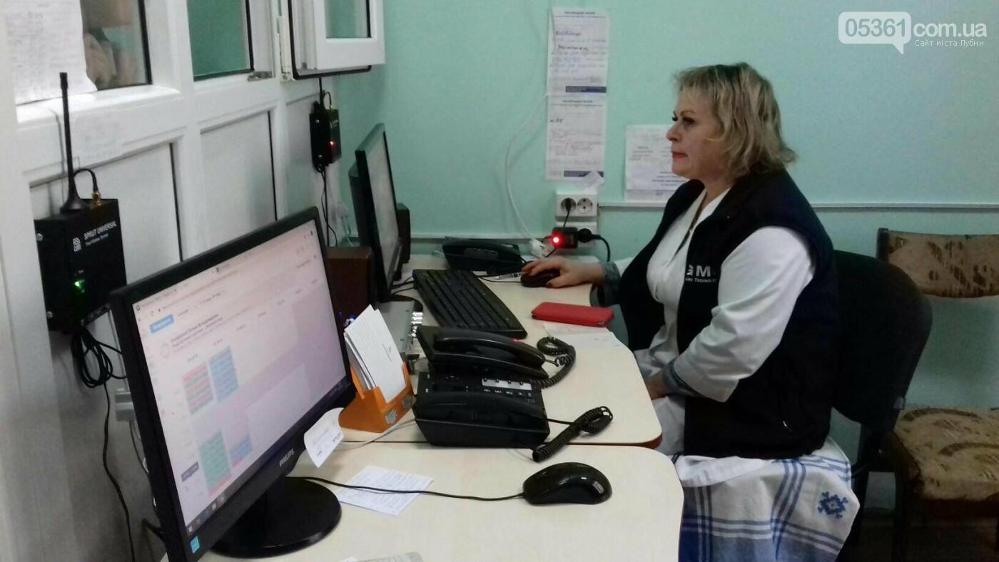 Розвиток Лубенського центру первинної медико-санітарної допомоги, фото-2