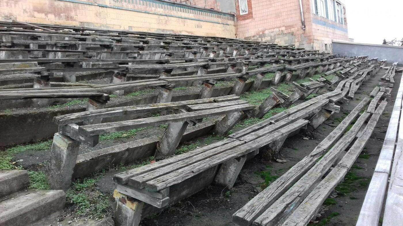 Слава спорту: чому центральний стадіон нікому не потрібен, фото-2