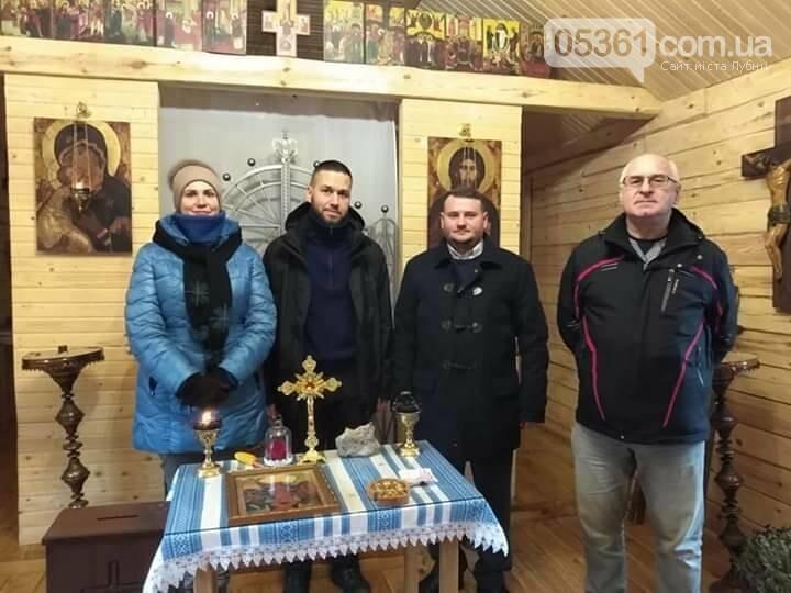 Представники ОБСЄ в Лубнах, фото-1