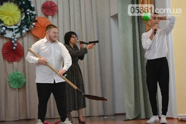 Шкільний гумористичний фест школи №1, фото-2