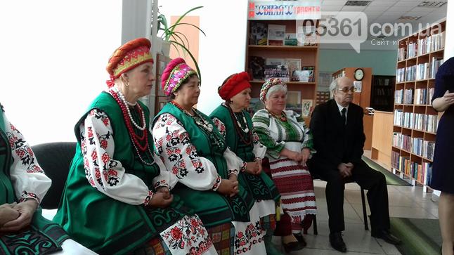 80 років з Дня народження посульського піснедара Олександра Житинського, фото-1