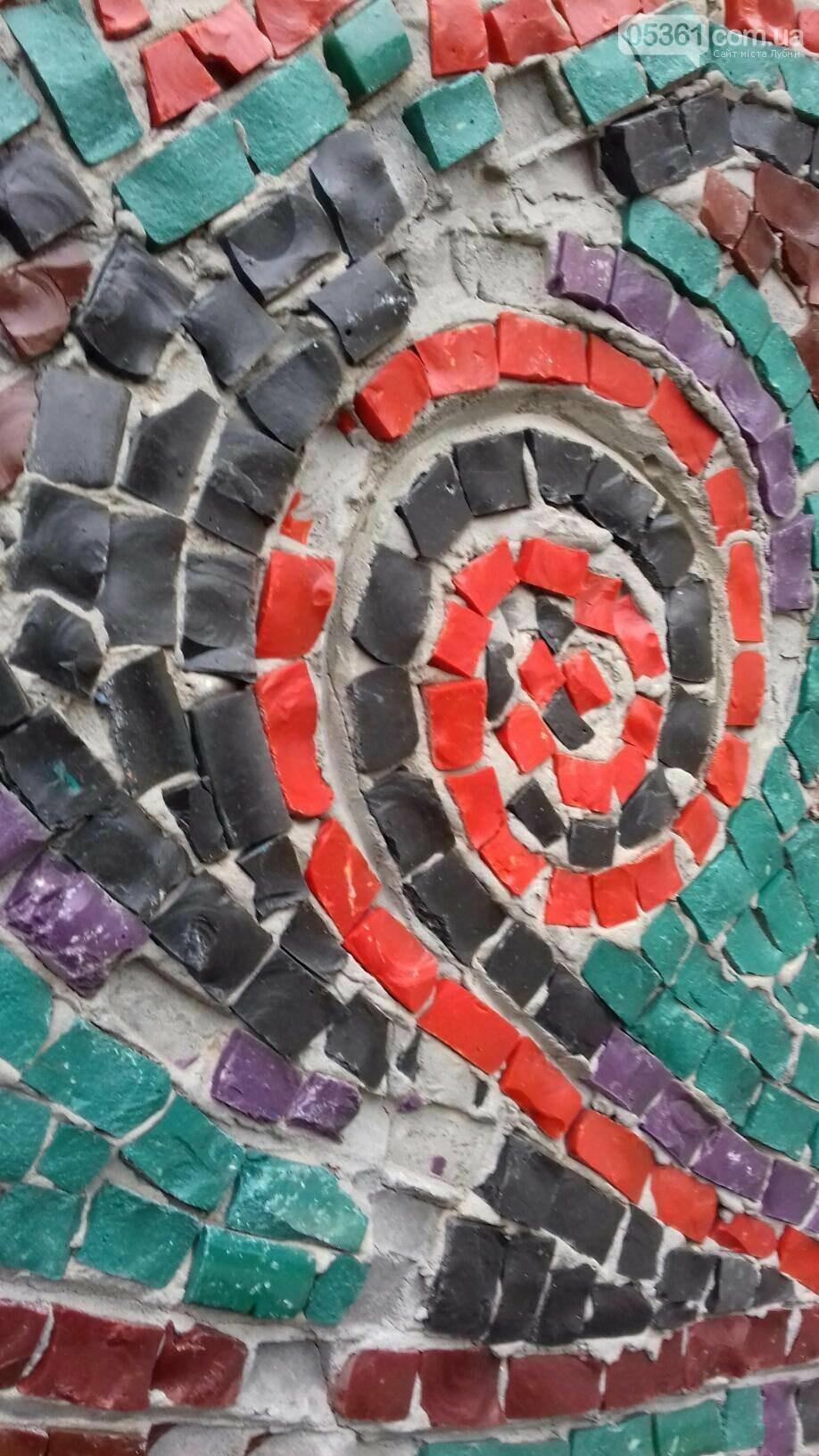 Лубенські символи розрухи, фото-2
