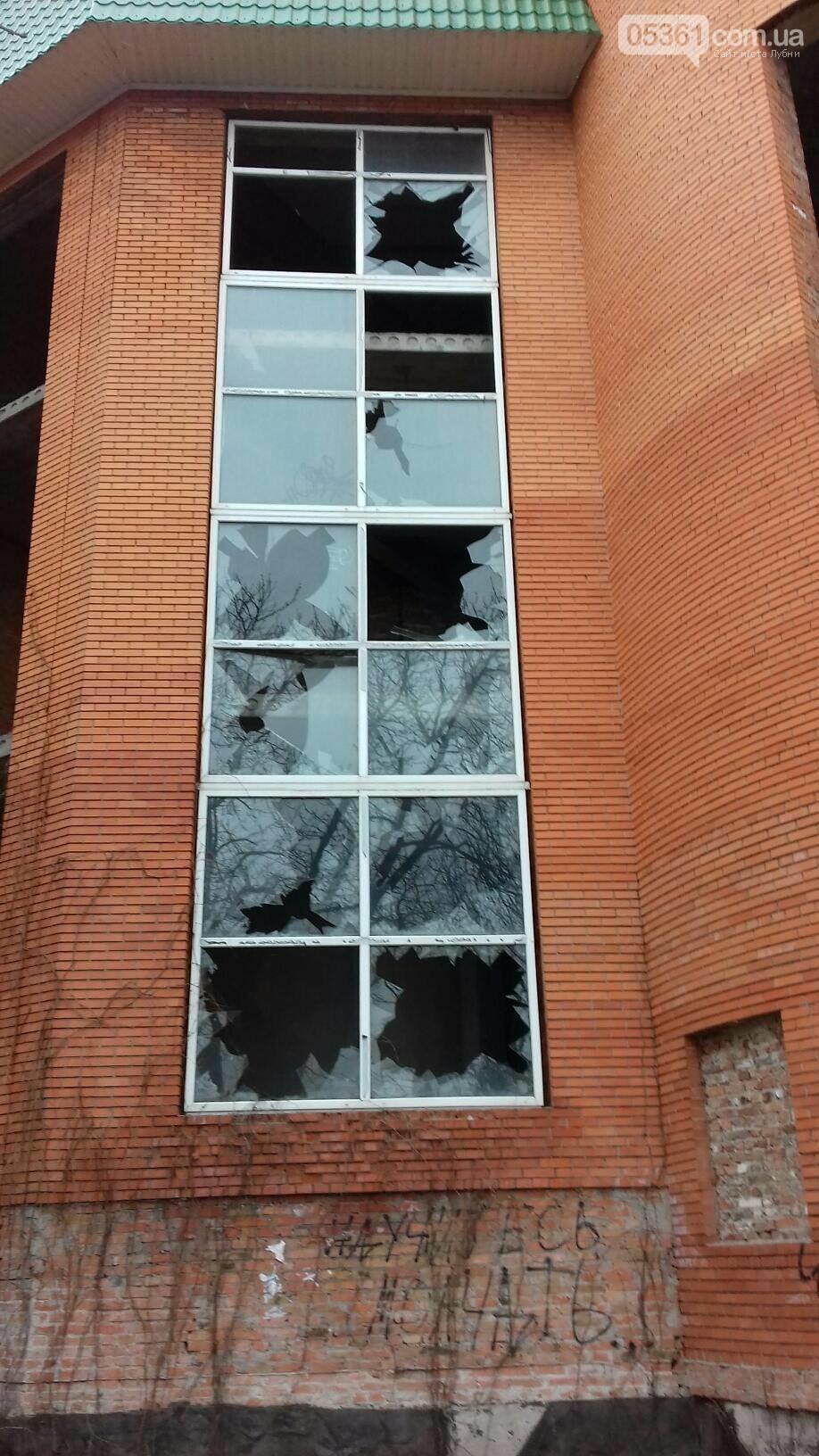 Теорія  розбитих вікон, фото-2