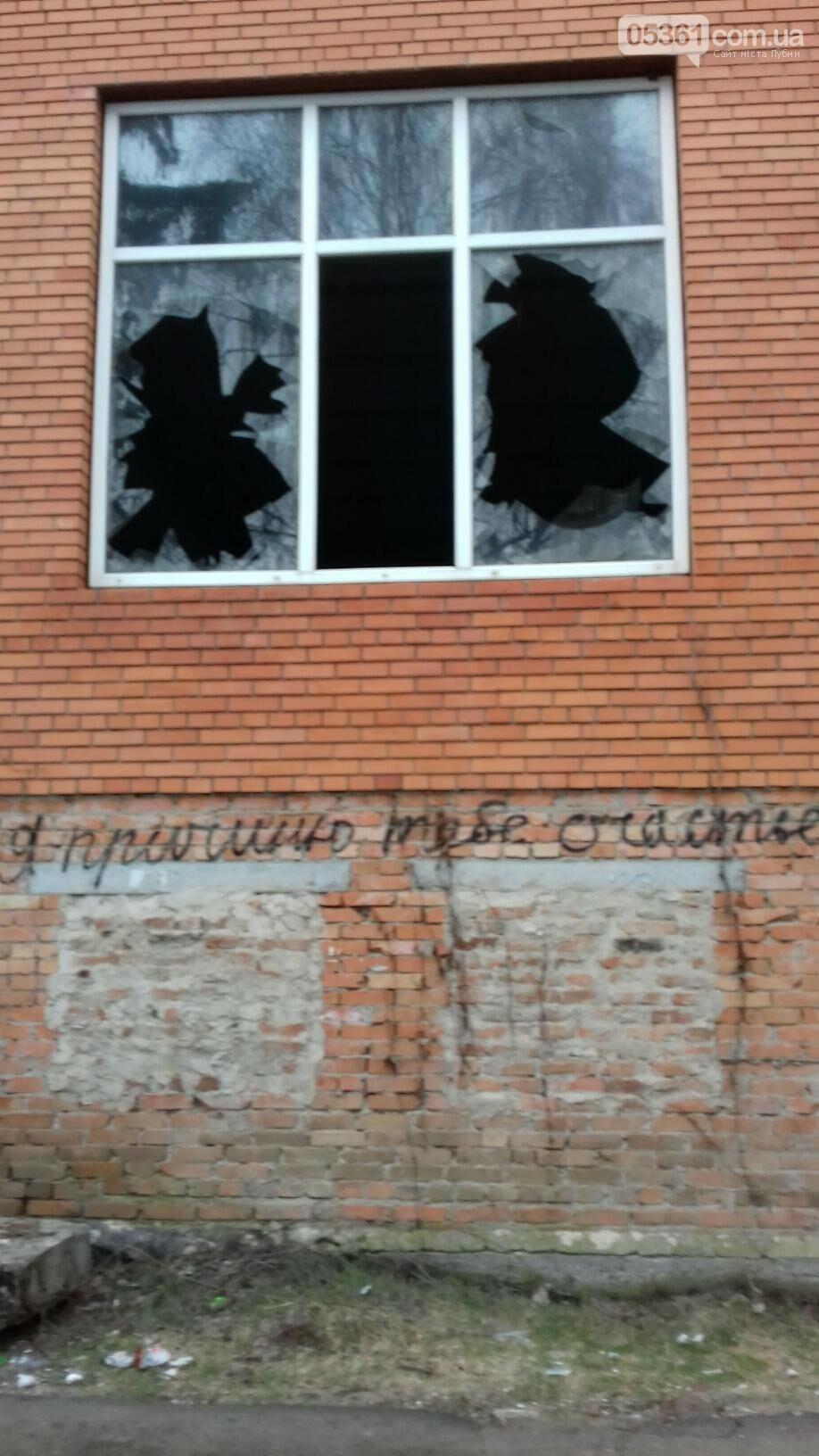 Теорія  розбитих вікон, фото-1