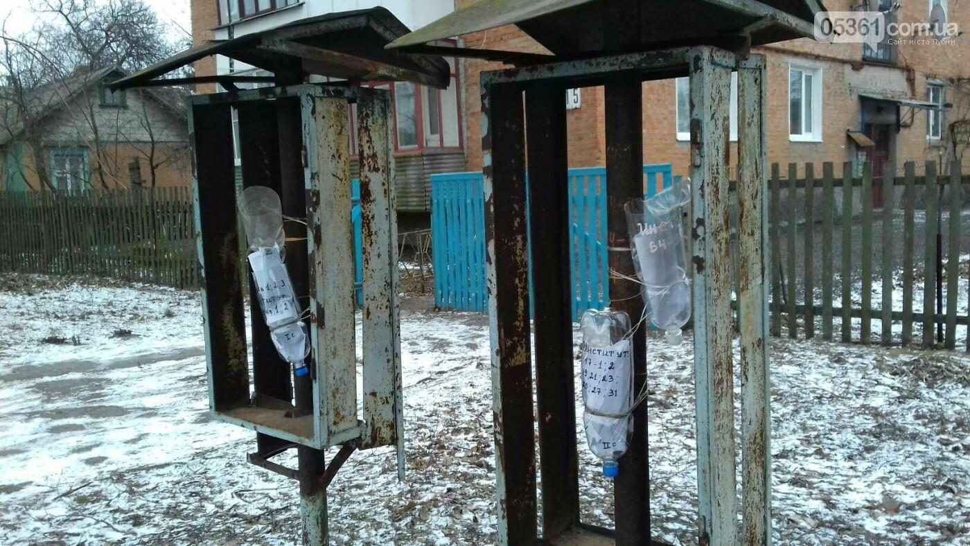 Лубенські ексклюзивні поштові скриньки, фото-2