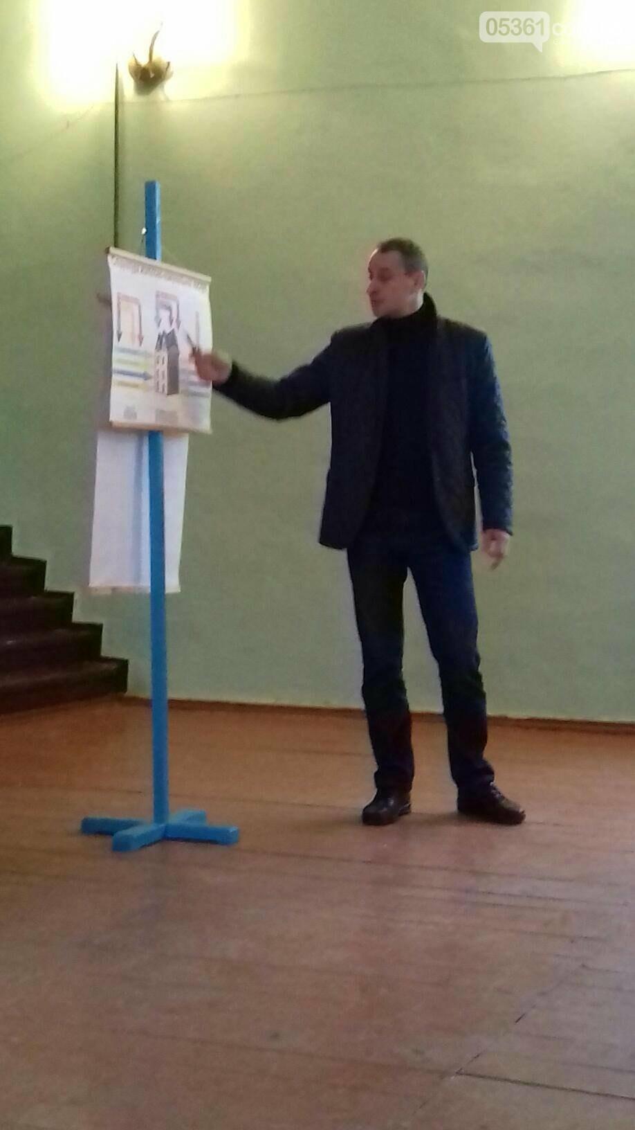 Багатоквартирні будинки в Лубнах списали, фото-1