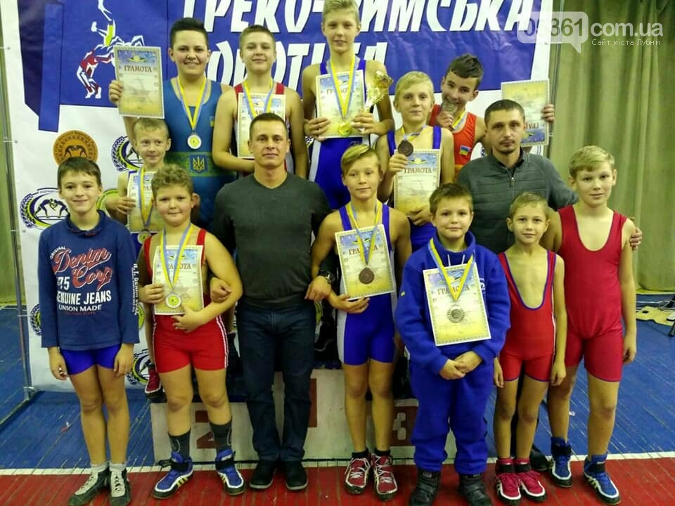 Лубенці на чемпіонаті області, фото-1