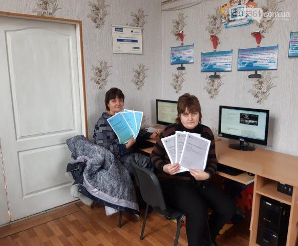 Професійне спілкування бібліотекарів Лубенщини, фото-1