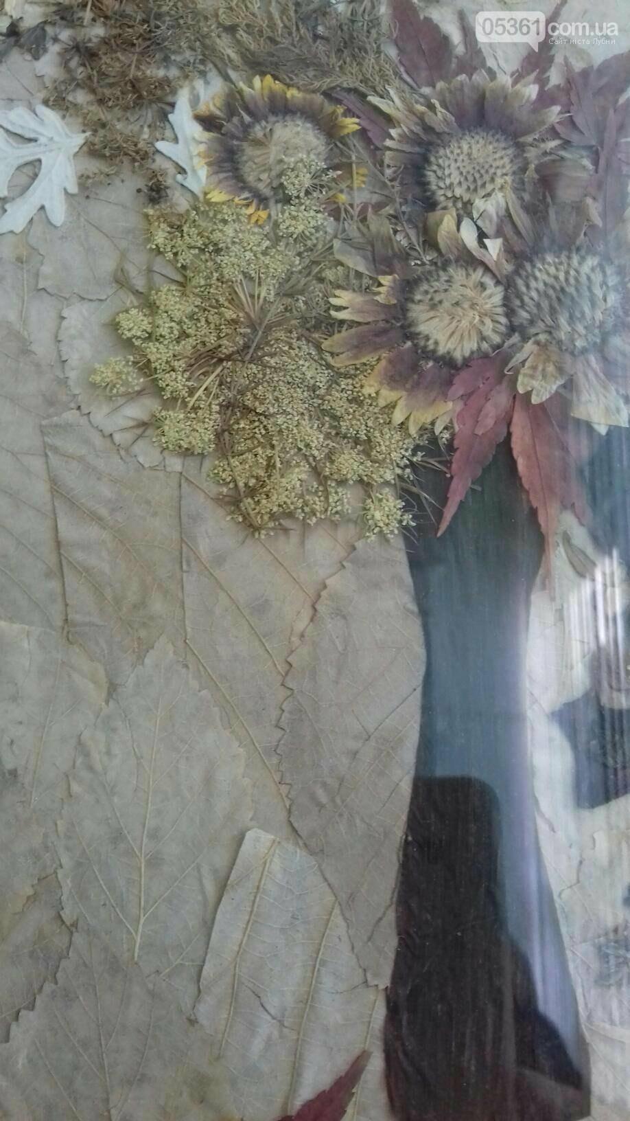 Виставка робіт з природних матеріалів у Лубенській галереї мистецтв, фото-2