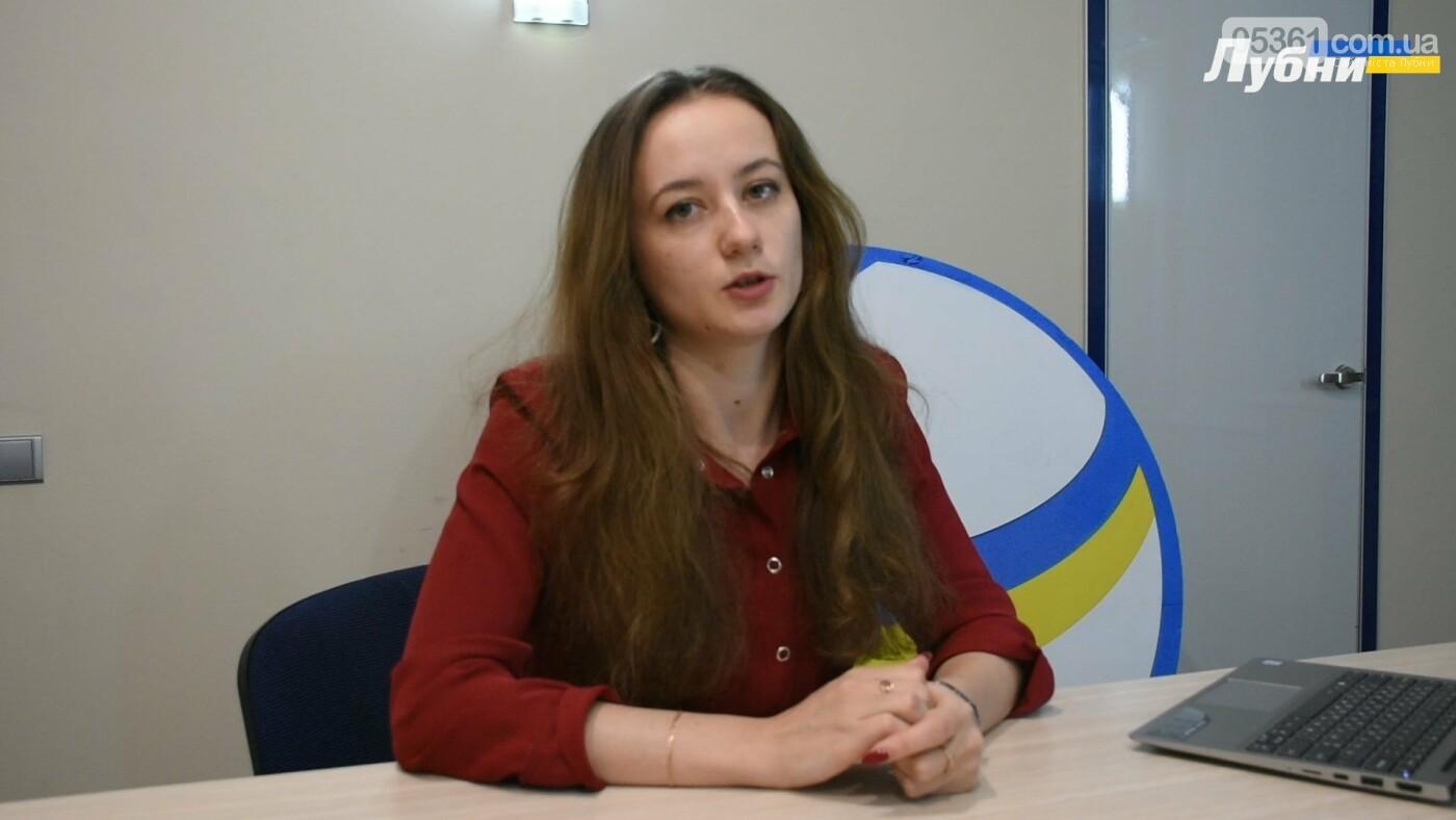 Рейтинг відкритості: 100 найбільших міст України. На якому місці Лубни?, фото-1