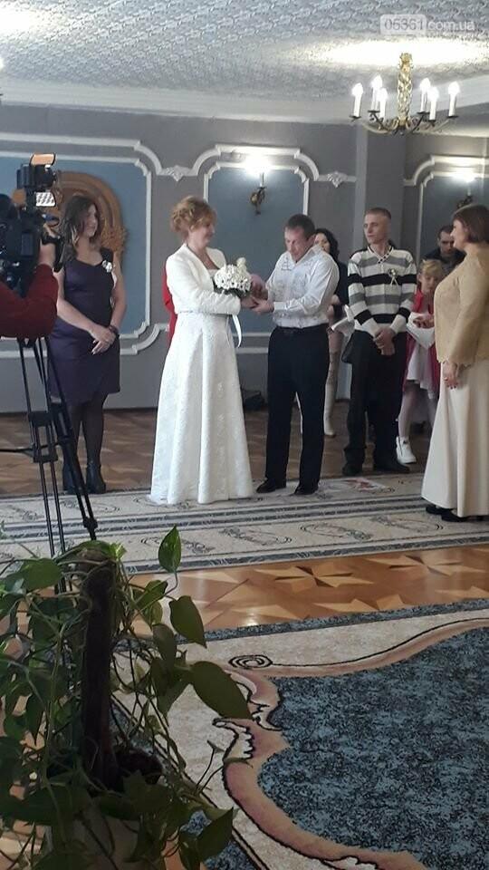 Чекали 55, натомість весільний марш пролунав для 62 пар - День закоханих на Полтавщині, фото-6