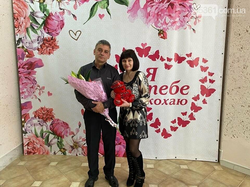 Чекали 55, натомість весільний марш пролунав для 62 пар - День закоханих на Полтавщині, фото-3