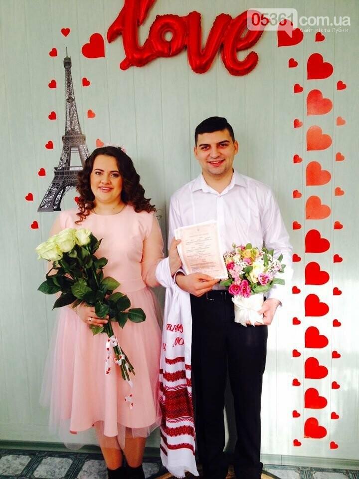 Чекали 55, натомість весільний марш пролунав для 62 пар - День закоханих на Полтавщині, фото-2