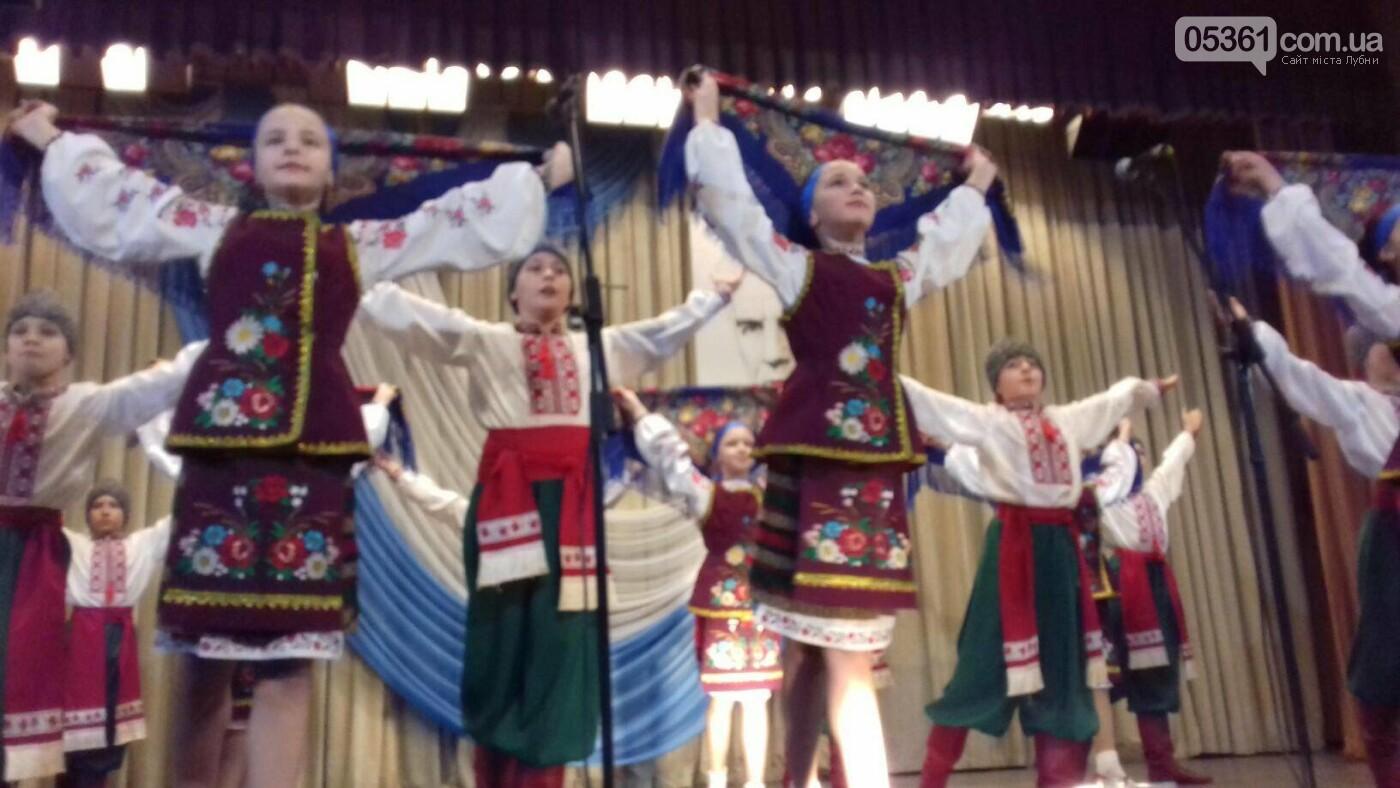 Лубенський край – земля талановитих людей, фото-7