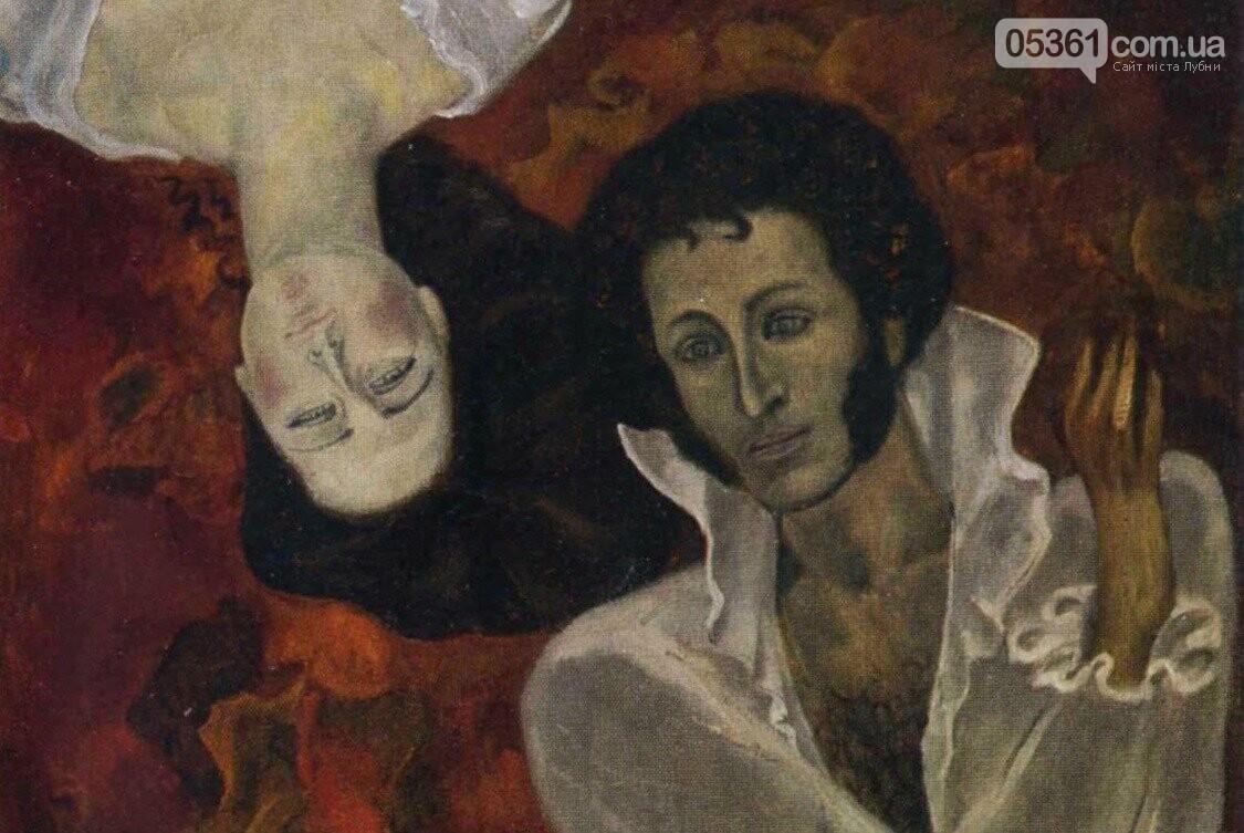 Річниця від дня народження Анни Керн та альтанка закоханих в Лубнах, фото-19