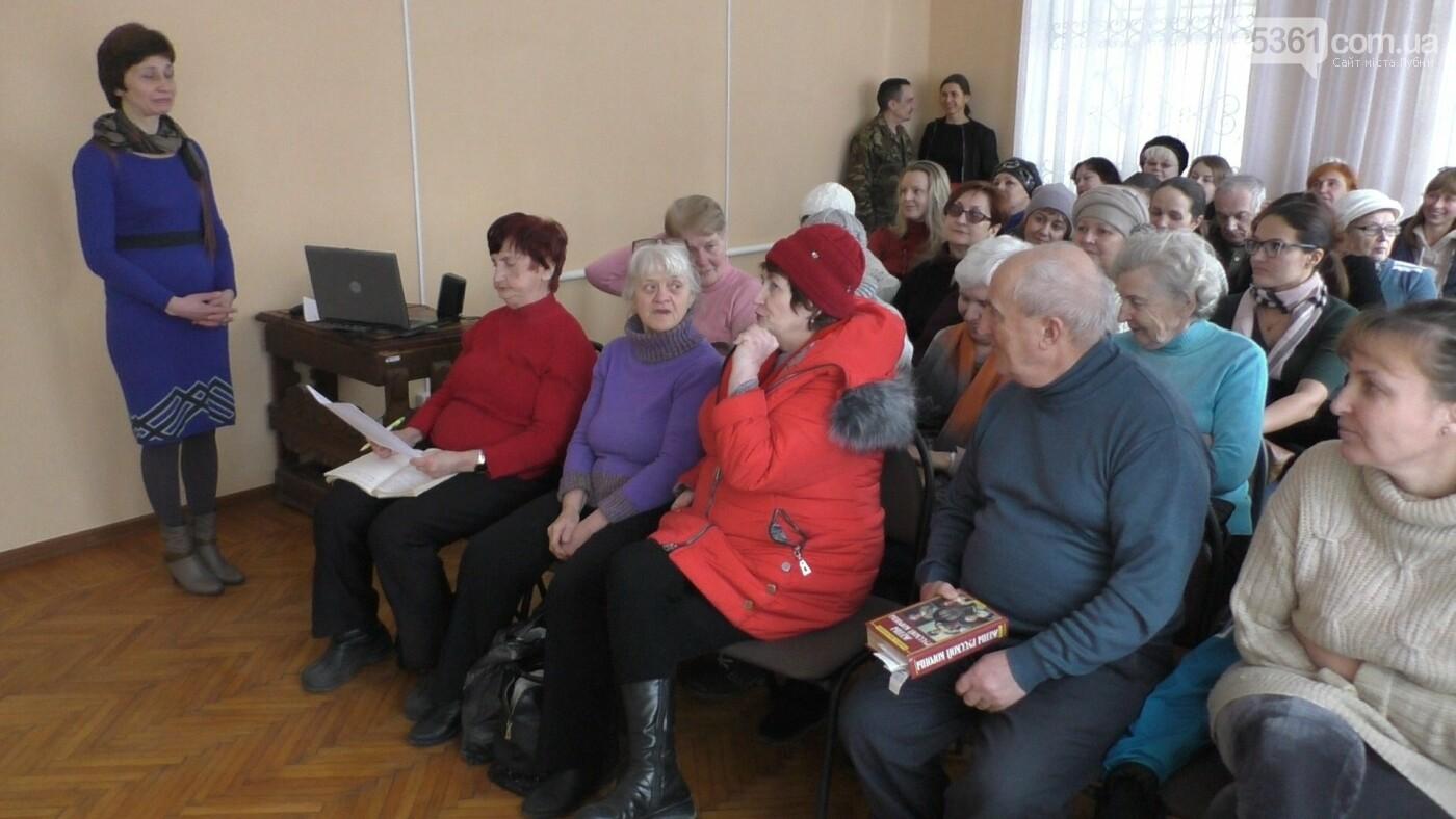 Річниця від дня народження Анни Керн та альтанка закоханих в Лубнах, фото-20