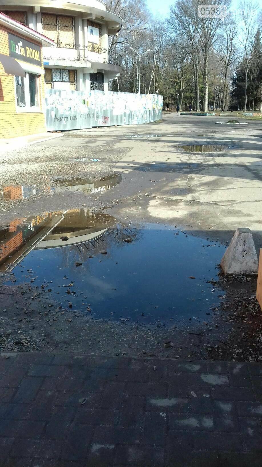 Розмежування в Лубнах , фото-3