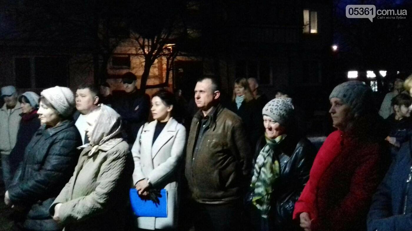 Об'єднання співвласників багатоквартирних будинків у Лубнах, фото-2