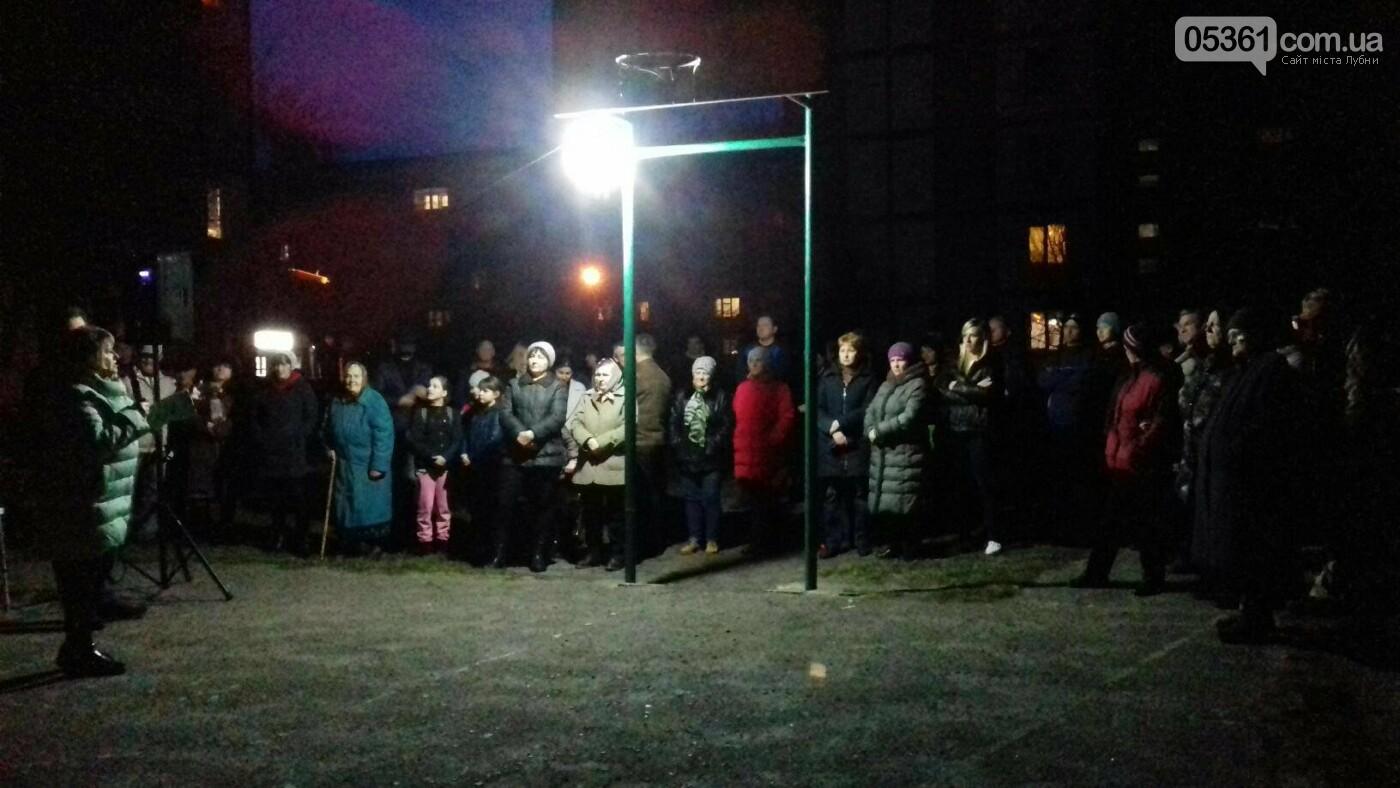 Об'єднання співвласників багатоквартирних будинків у Лубнах, фото-1