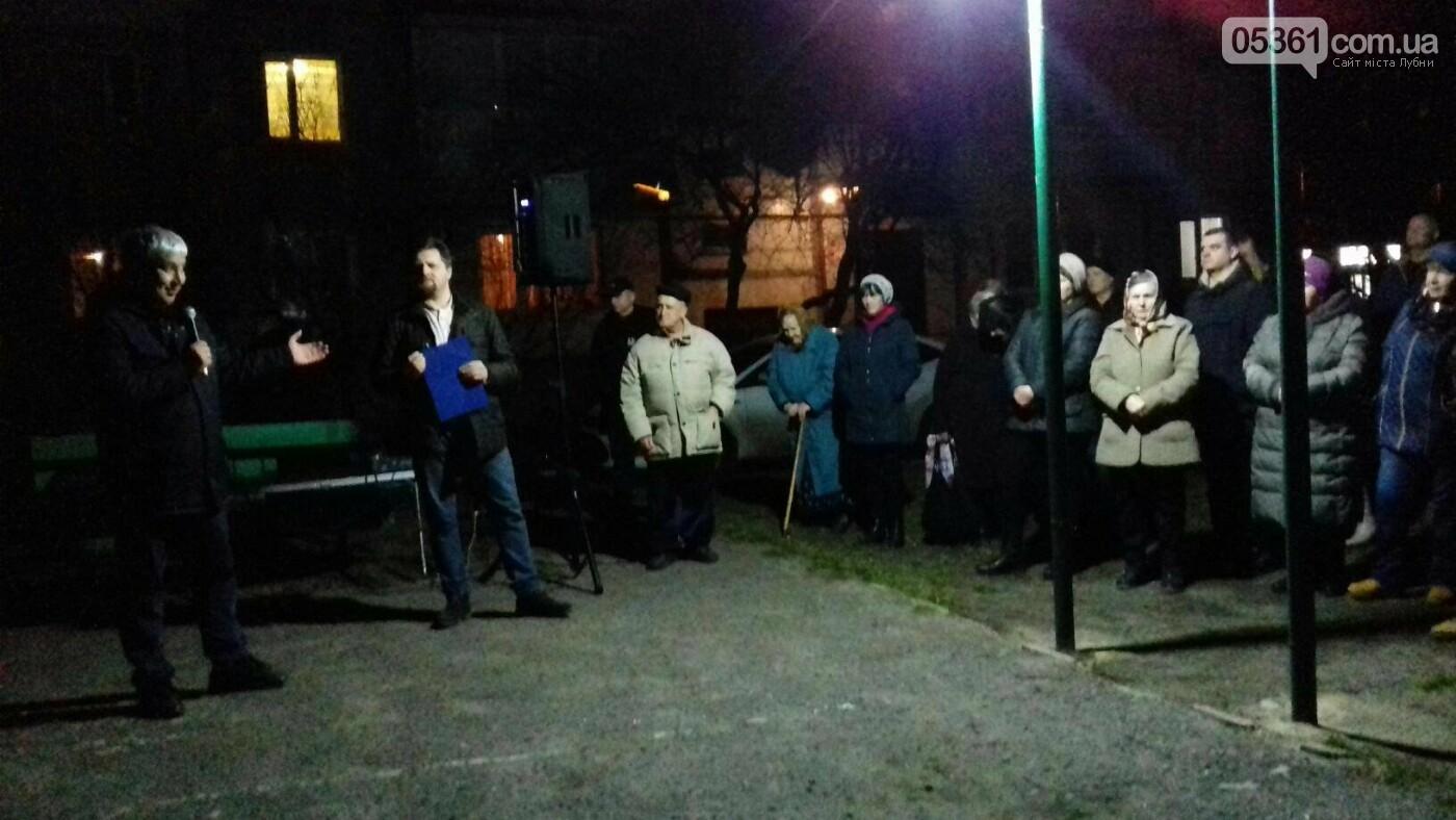 Об'єднання співвласників багатоквартирних будинків у Лубнах, фото-3