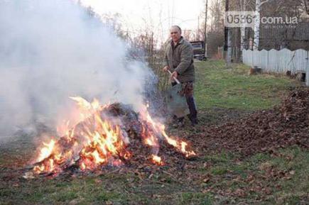 Лубни у димовому полоні , фото-1