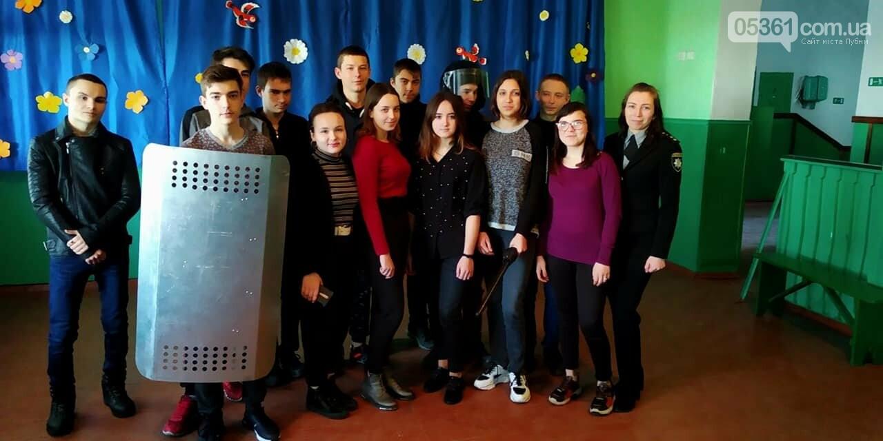 Лубенські поліцейські провели роботу з школярами району, фото-1