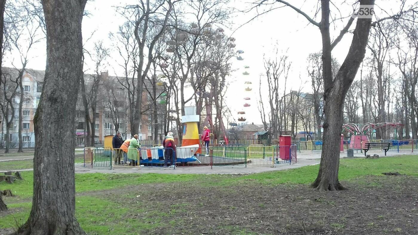 Лубенський парк оживає, фото-1