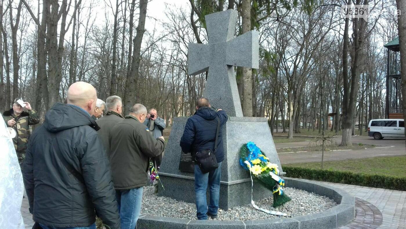 Вшанування добровольців Лубенщини, фото-2