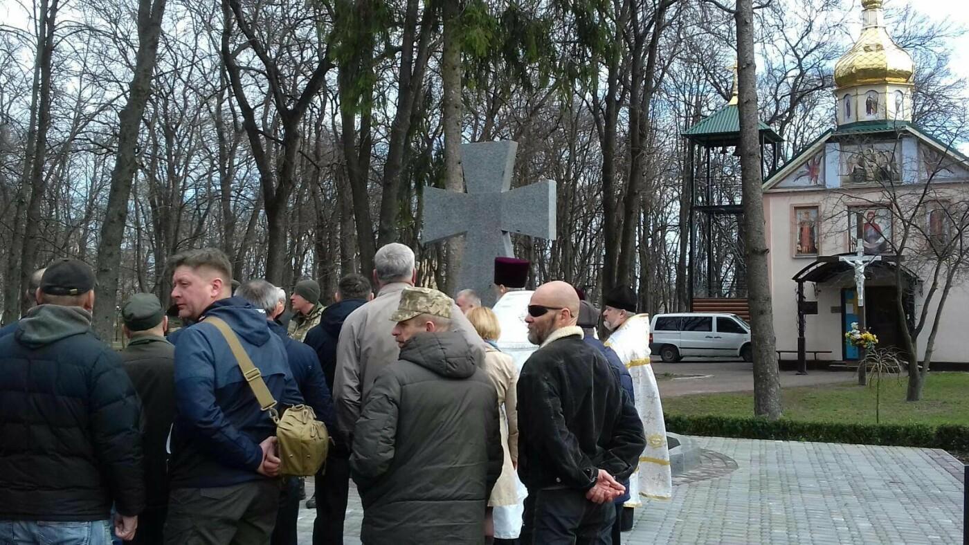 Вшанування добровольців Лубенщини, фото-3