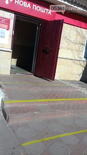 Уроки карантину в Лубнах, фото-1