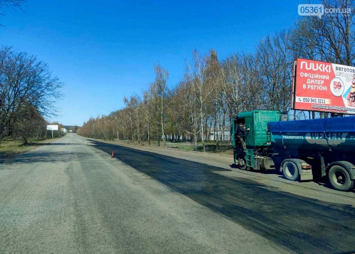 """Ямковий ремонт на в""""їзді до Лубен, фото-1"""