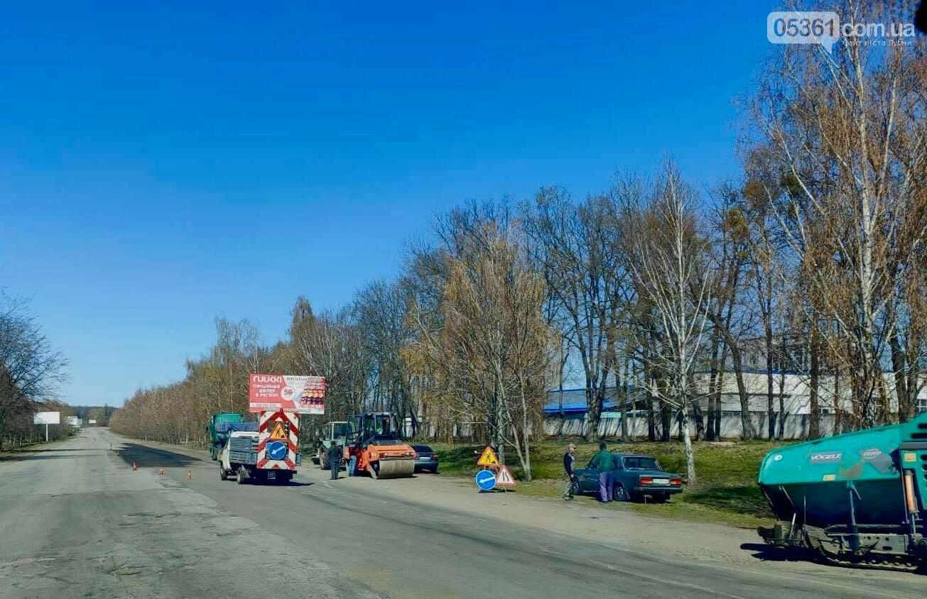 """Ямковий ремонт на в""""їзді до Лубен, фото-4"""