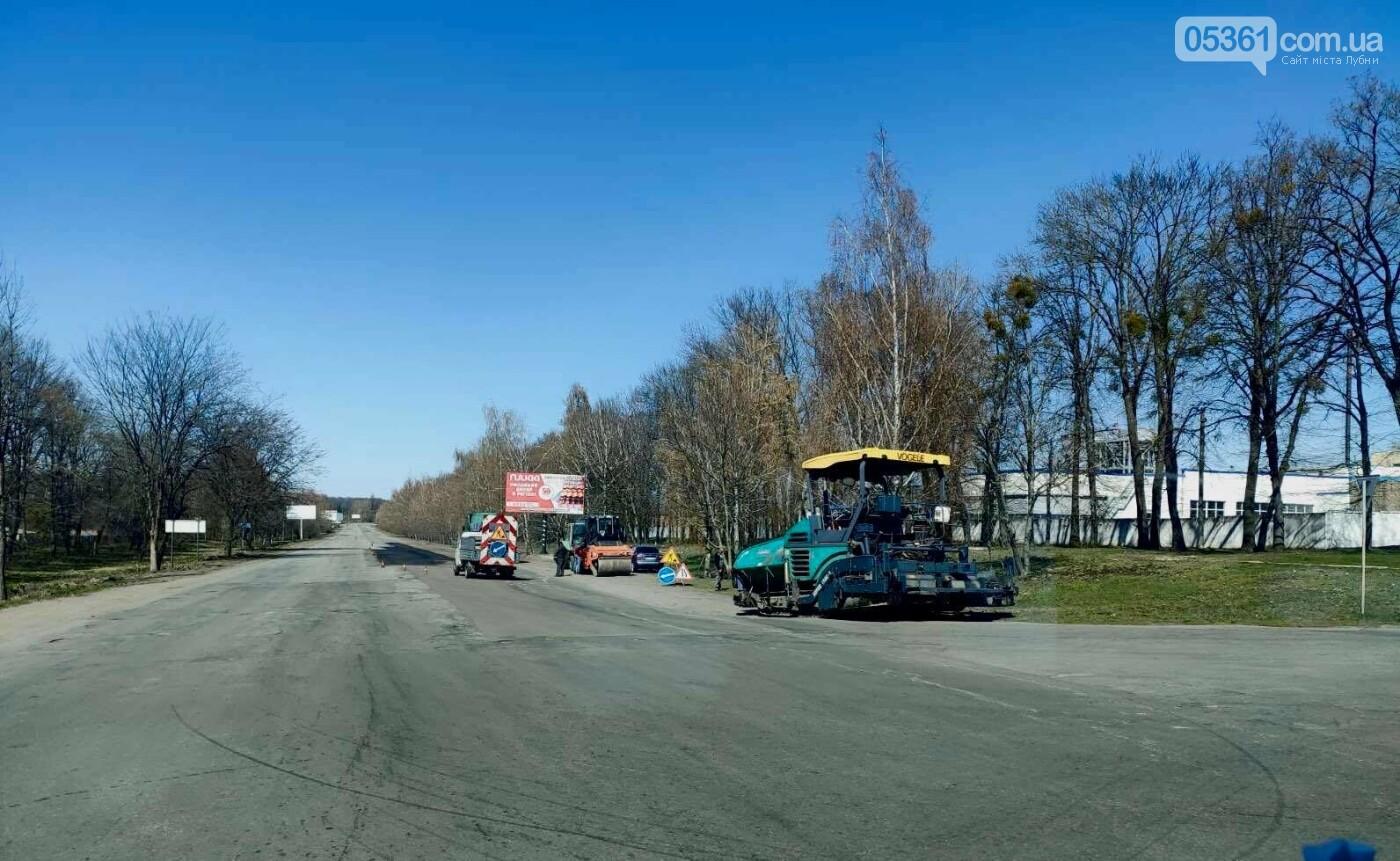 """Ямковий ремонт на в""""їзді до Лубен, фото-2"""