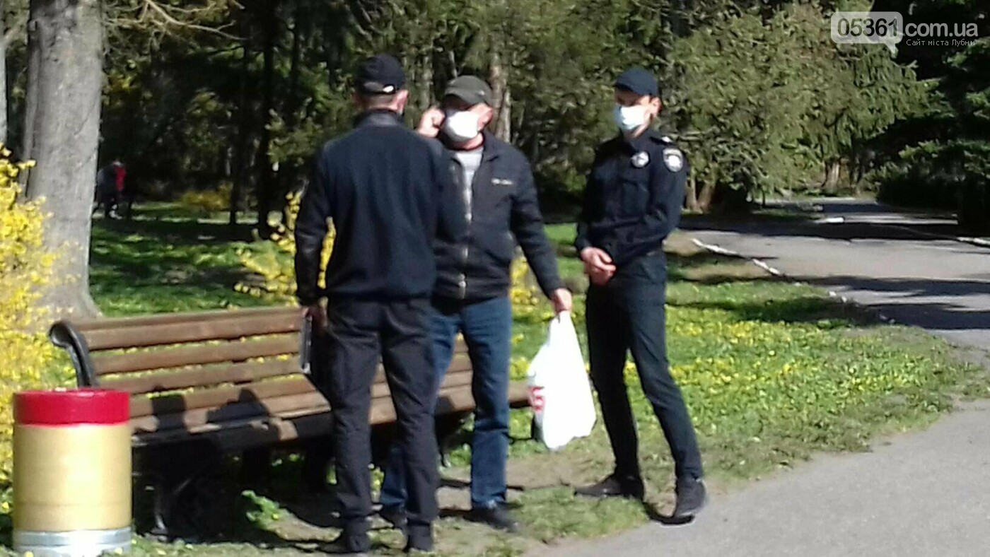 Лубенська поліція чатує , фото-2