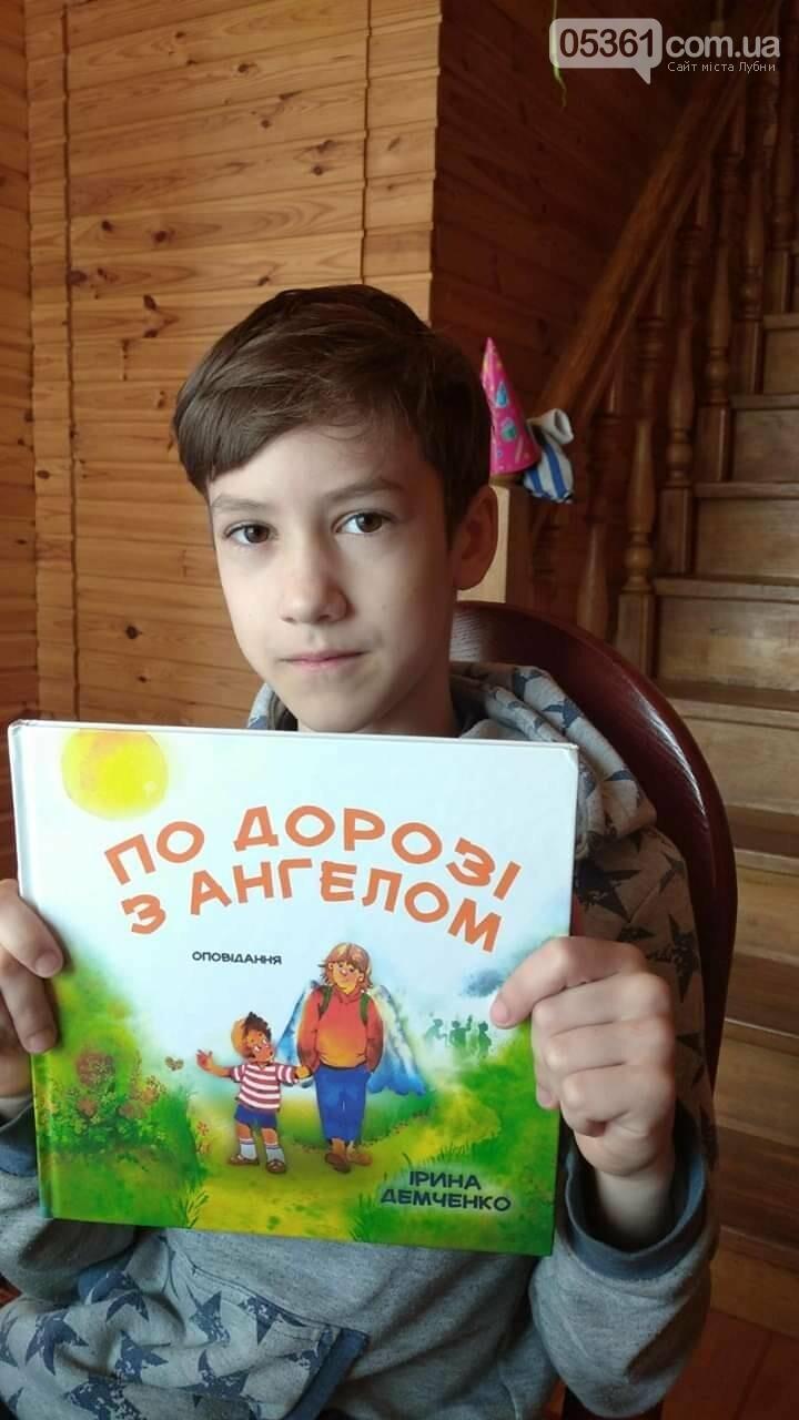 Лубенські школярі читають, фото-2