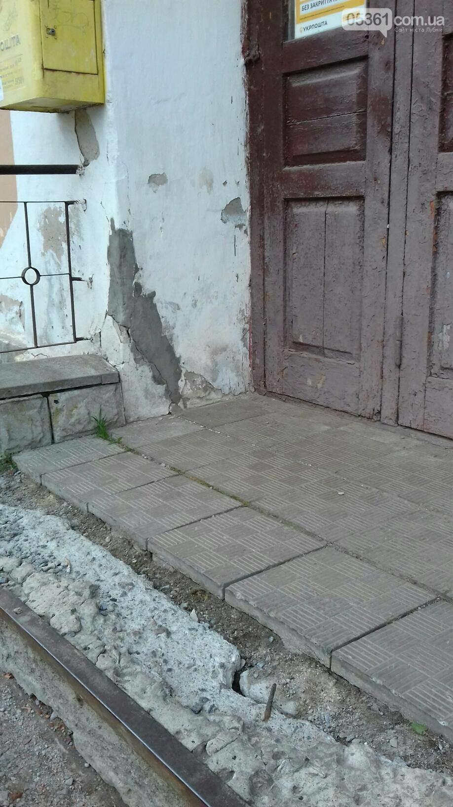 Обережно! Укрпошта в Лубнах, фото-2