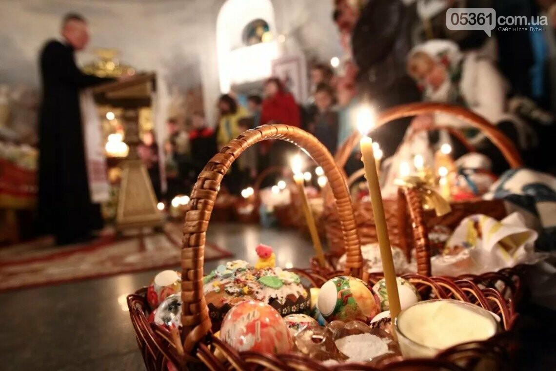 У Лубнах вирішили, як відзначатимуть Великодні свята, фото-1